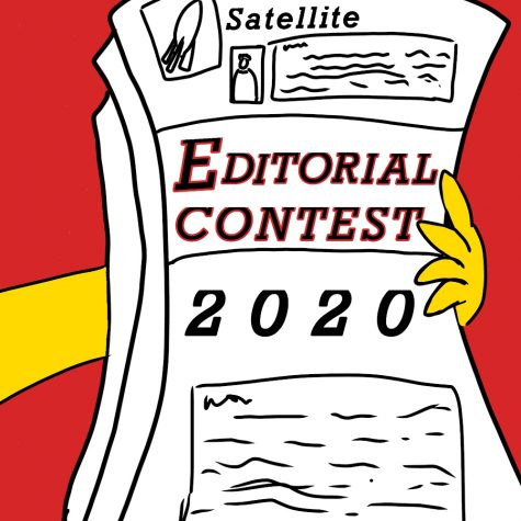 Satellite Invites Students to Share Voices, Win Cash in Editorial Contest